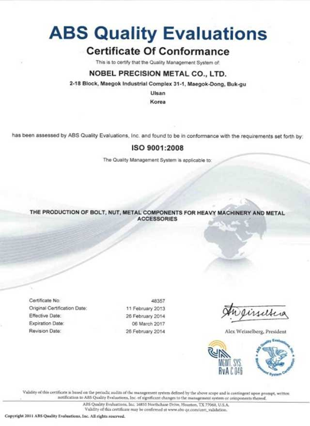 iso_9001-2008